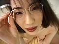 眼鏡の女 2 5