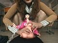 いもむし男 女たちのストレス解消のための玩具 ~玩具扱いされる男[番外編]~ 39