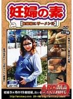 (11armd336)[ARMD-336] 妊婦の素 ダウンロード