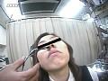 耳鼻科の女 31