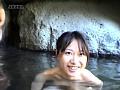 お嬢さんとオヤジと温泉と… 2 高井桃