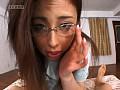 眼鏡の女 4 14