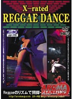 X-rated REGGAE DANCE ダウンロード