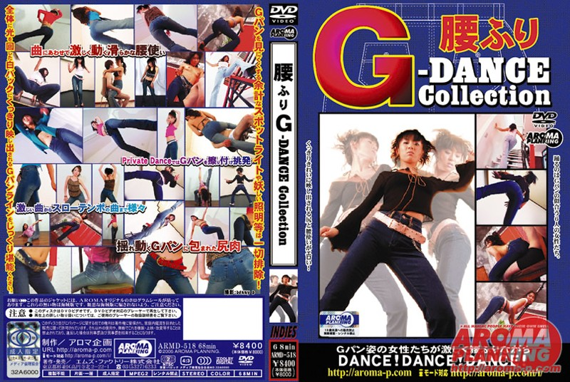 腰ふりG-DANCE Collection