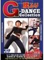 腰ふりG-DANCE Collecti...