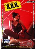 S.D.O. Slow Dance Onanie ダウンロード