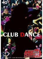 (11armd546)[ARMD-546] CLUB DANCE ダウンロード
