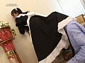 新生!スカートもぐり ~スカートの中のエロス~ 9