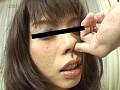 鼻叫び-HANASAKEVI- 27