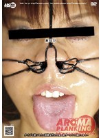 「鼻叫び-HANASAKEVI-」のパッケージ画像