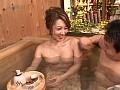 【風間ゆみ 動画】温浴マッサージサロン《風間亭》