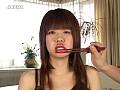 完熟エロたらこ唇コレクション 29