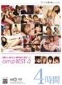 a.m.p. BEST #2