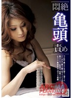 http://www.dmm.co.jp/digital/videoa/-/detail/=/cid=11armd794/avwiki-001