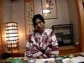 ケバエロ美熟女温泉4 11