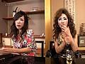 Wケバエロ美熟女温泉 2