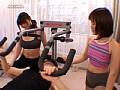 アロマ仮想風俗シリーズ パーソナルトレーニング 性感サロン 12