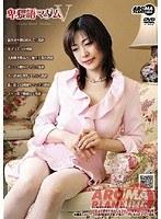 「卑猥語マダム 5」のパッケージ画像