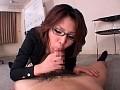 痴女性感の母乳ママ 〜ゆい23歳 15