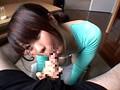 昼下がりの母乳性感エステ 4