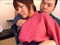 母乳温泉〜ミルキーWコンパニオン 3