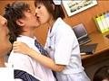 超舌ディープスロート2 〜ヌカされた病院〜 20