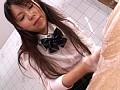 《女子校生》混浴マッサージサロン あすかりの 15