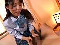《女子校生》混浴マッサージサロン あすかりの サンプル画像 No.6