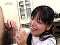 包茎ち○ぽ専用 舐め癒しハイスクール 1