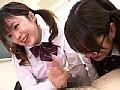 包茎ち○ぽ専用 舐め癒しハイスクール 20