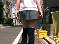 美脚女子校生のニーハイへの性愛 プニプニの生脚を包むニーハイソックスにチ○ポ差し込んでそのまま発射 34