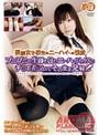 美脚女子校生のニーハイへの性愛 プニプニの生脚を包むニーハイソックスにチ○ポ差し込んでそのまま発射