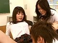 ツン顔生徒会長 辻さき 15