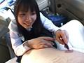 B.B.ボーイズ番外編 女子校生の乳首弄(いじ)りアルバイト 13