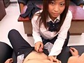 B.B.ボーイズ番外編 女子校生の乳首弄(いじ)りアルバイト 2 20