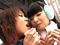 口香レズ接吻 サンプル画像 No.1