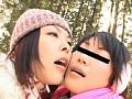口香レズ接吻 サンプル画像 No.4