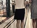 制服OLの尾行タイトヒップ 2 14