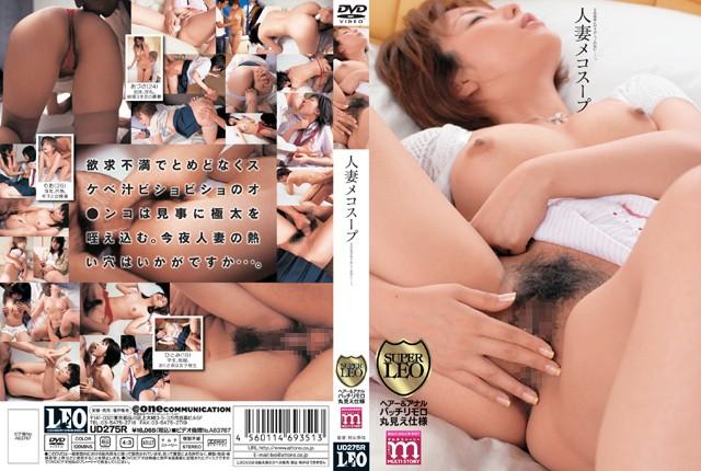彼女、神谷ひとみ出演のクンニ無料熟女動画像。人妻メコスープ