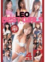 LEO BEST GIRLS COLLECTION Vol.8