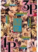 (125ud313r)[UD-313] 3P4P乱交痴女12人 ダウンロード