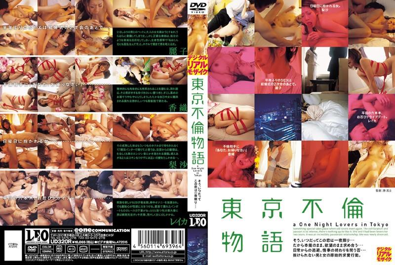 OL、吉澤レイカ出演の不倫無料熟女動画像。東京不倫物語