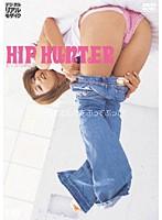 HIP HUNTER ダウンロード