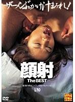 (125ud347ra)[UD-347] 顔射 The BEST ダウンロード