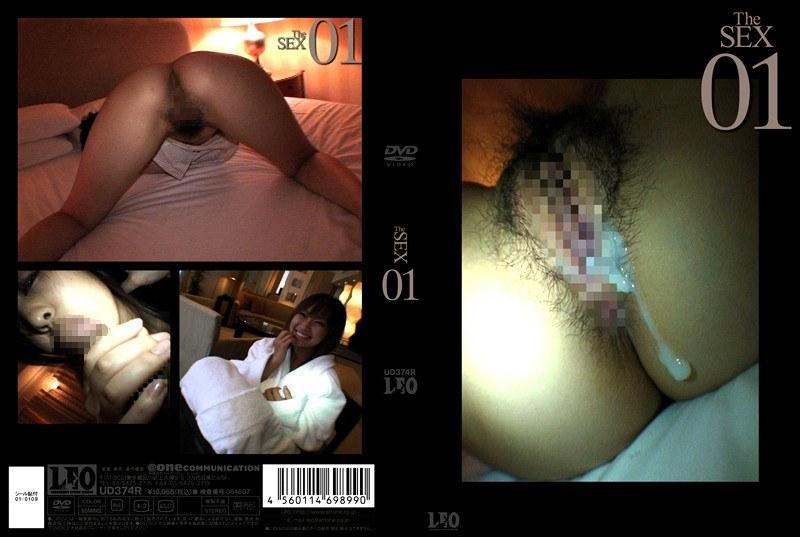 The SEX 01