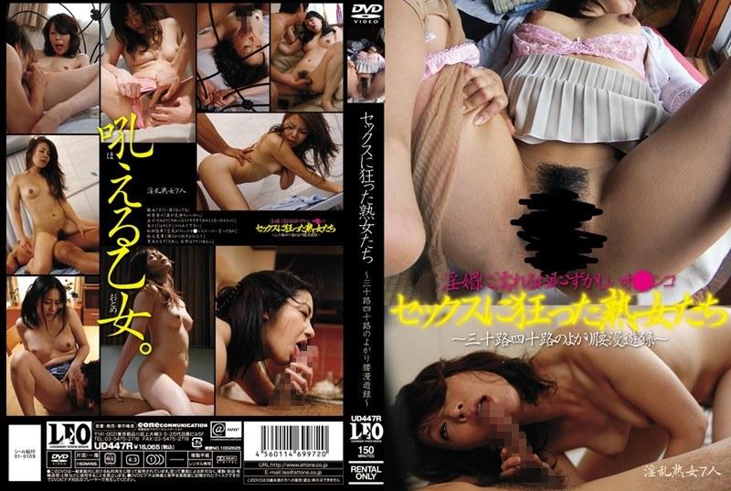 四十路の人妻のクンニ無料動画像。セックスに狂った熟女たち