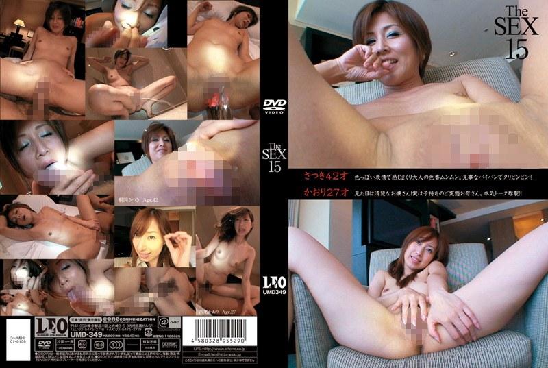 パイパンの熟女、桐岡さつき出演のオナニー無料動画像。The SEX 15