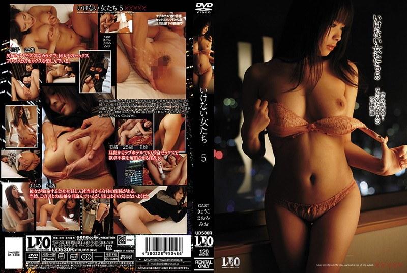 淫乱の真木今日子出演のバイブ無料動画像。いけない女たち 5