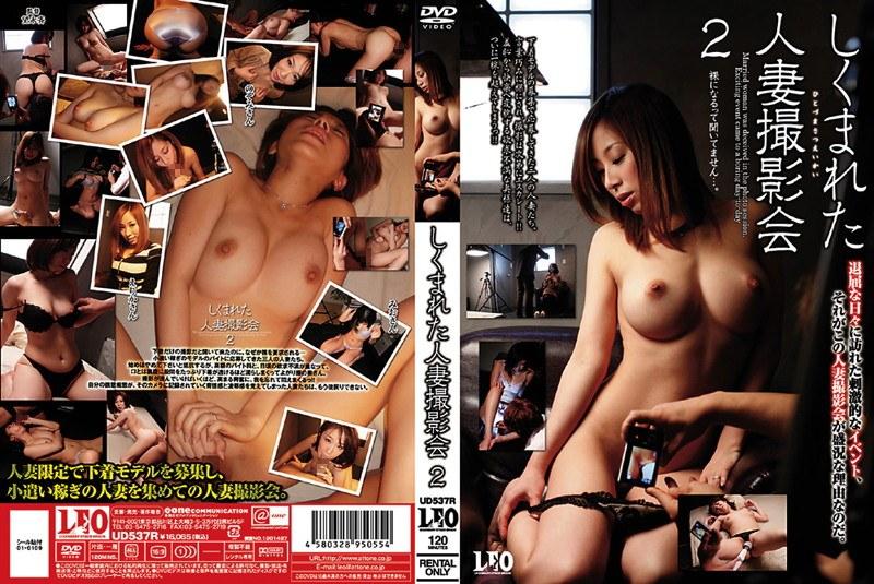 淫乱の人妻、香坂澪出演のハメ撮り無料熟女動画像。しくまれた人妻撮影会 2