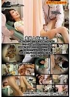 (125ud00697r)[UD-697] 産婦人科痴漢!!念願の第1子誕生っ!出産未経験の幼な妻にドスケベ産婦人科医のおじさんが、未経験と無知識なのをいいことに、カーテンで仕切られた反応のいい下半身を看護師にもバレないように治療と称して中出しまでっ!! ダウンロード